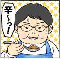 ★辛口おケイ★