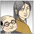 ケースケ & トシゾー